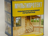 Полиуретановая пропитка МультиПротект-ПУ 2.4л.